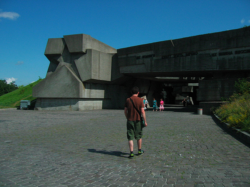 National Museum of the History of Ukraine in the Second World War