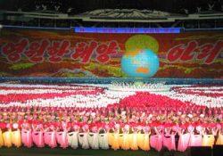 DPRK mass games