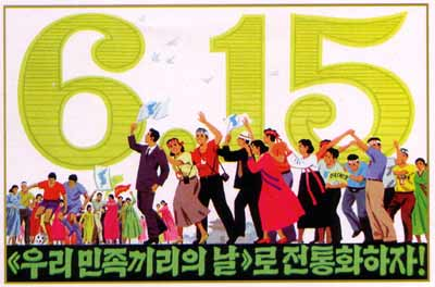6 15 north korean postacrd