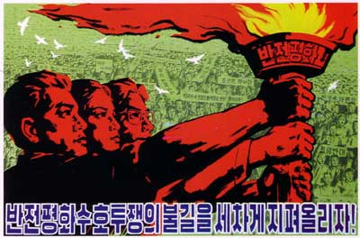 Torch north korea postcard