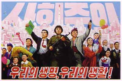 Crowd north korea postcard