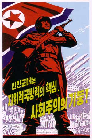 Soldier north korea postcard